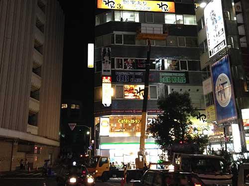 ビル6階!壁面看板~東京都渋谷区宇田川町