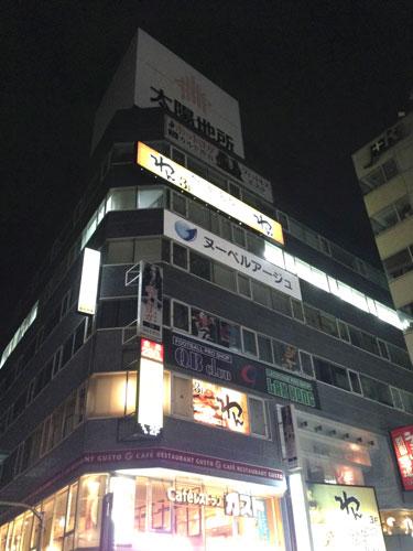 東京都渋谷区宇田川町壁面看板工事6