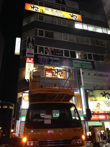 東京都渋谷区宇田川町壁面看板工事
