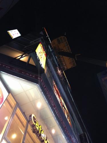 東京都渋谷区宇田川町壁面看板工事4