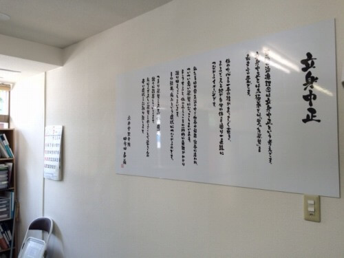 屋内の壁面看板