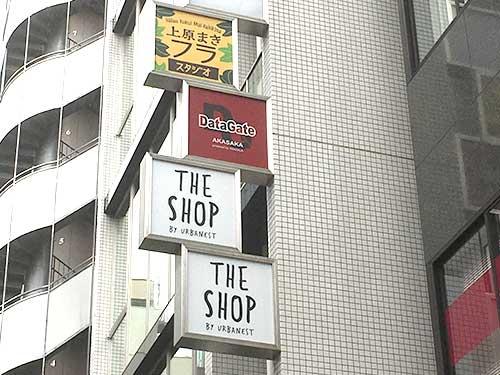 カフェの高所袖看板~東京都港区
