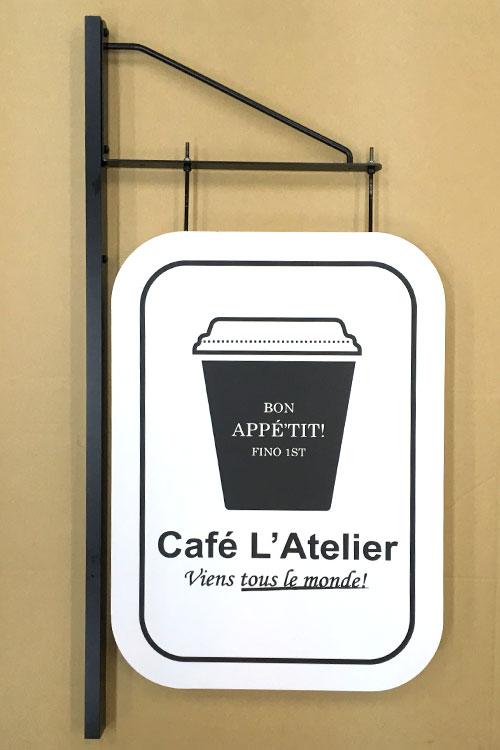 おしゃれなカフェの看板!~東京都北区4